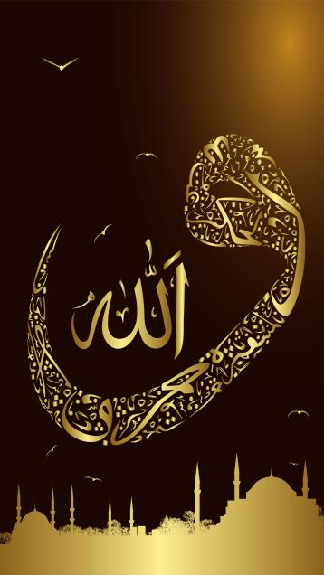 Vav Allah Islami Tablolar Hat Yazı Tabloları Tablosu Tablodenizicom